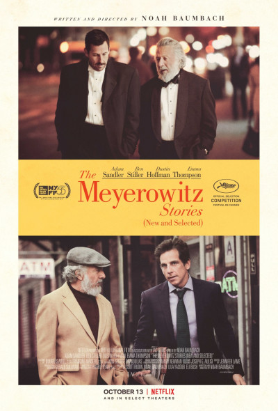 the-meyerowitz-stories-new-and-selected-2017